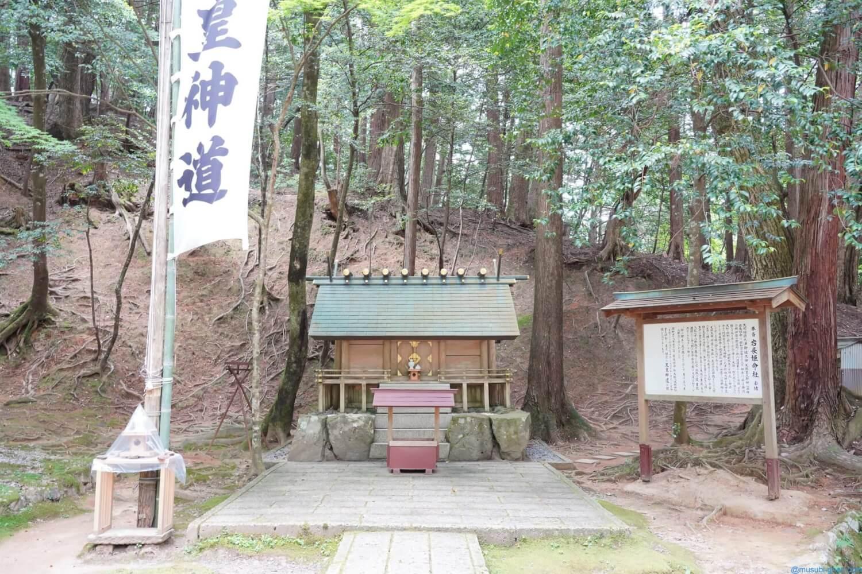 京都 元伊勢 皇大神社
