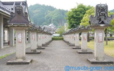大江町 鬼瓦公園