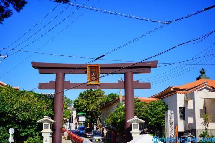 沖縄 波上宮 ビーチ 砂浜