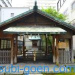 大阪 坐摩神社 行宮