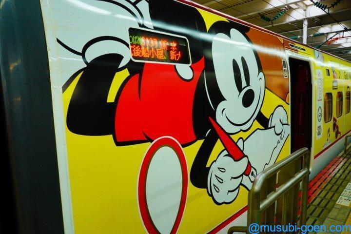 JR九州 ミッキー Waku Waku Trip