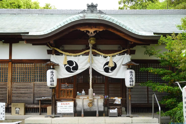 等乃伎神社