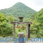 京都 元伊勢 皇大神社 日室ヶ嶽遥拝所