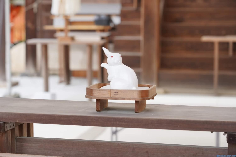 京都 宇治 宇治神社