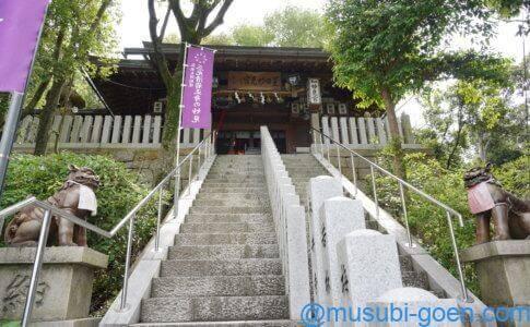星田妙見宮 小松神社 大阪 御朱印