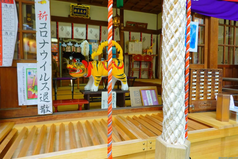 大阪 神農さん 少彦名神社
